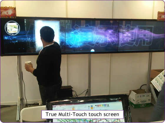 True Multi-Touch touch screen at AMS IMPEX | AMS Touch